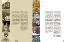 Rezia Cantat 2018 Brochure-9